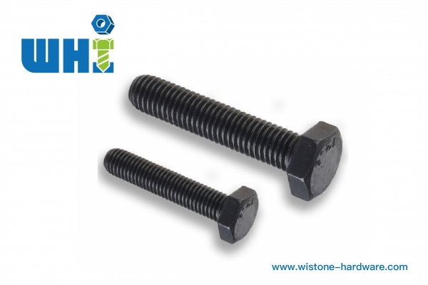 Hexagon Screw